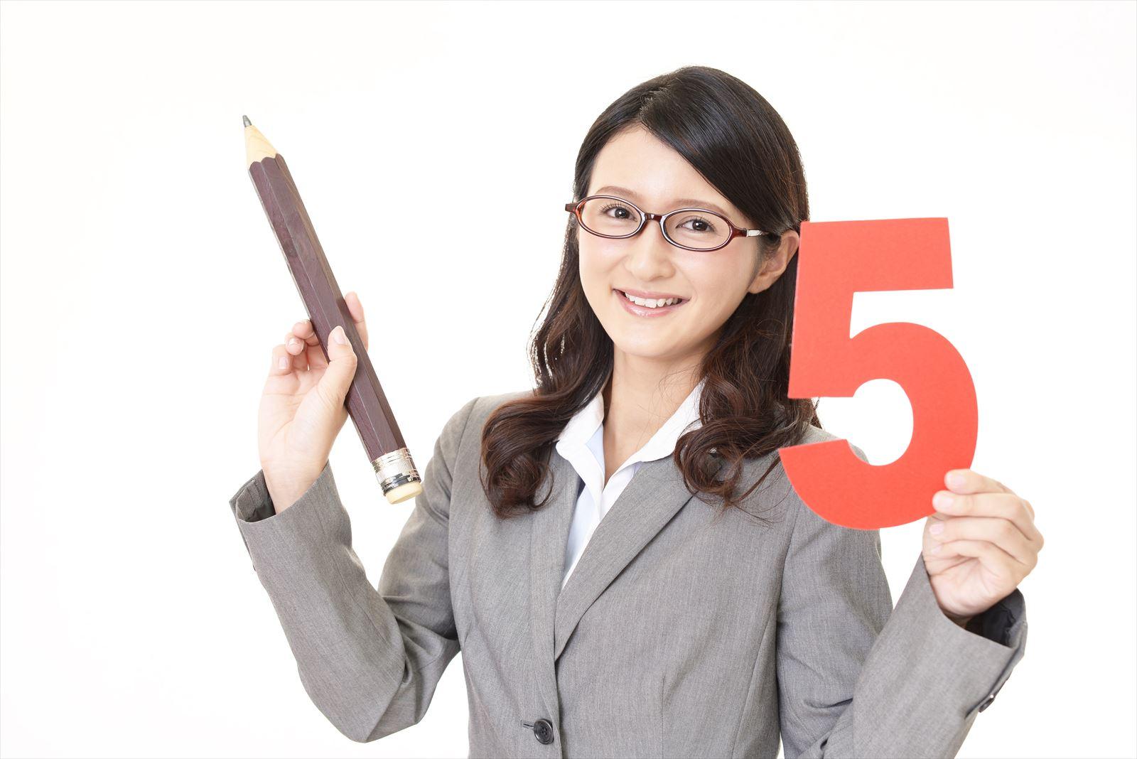 外注化・パート活用を成功させる5つのポイント